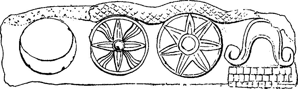 фиг. 5