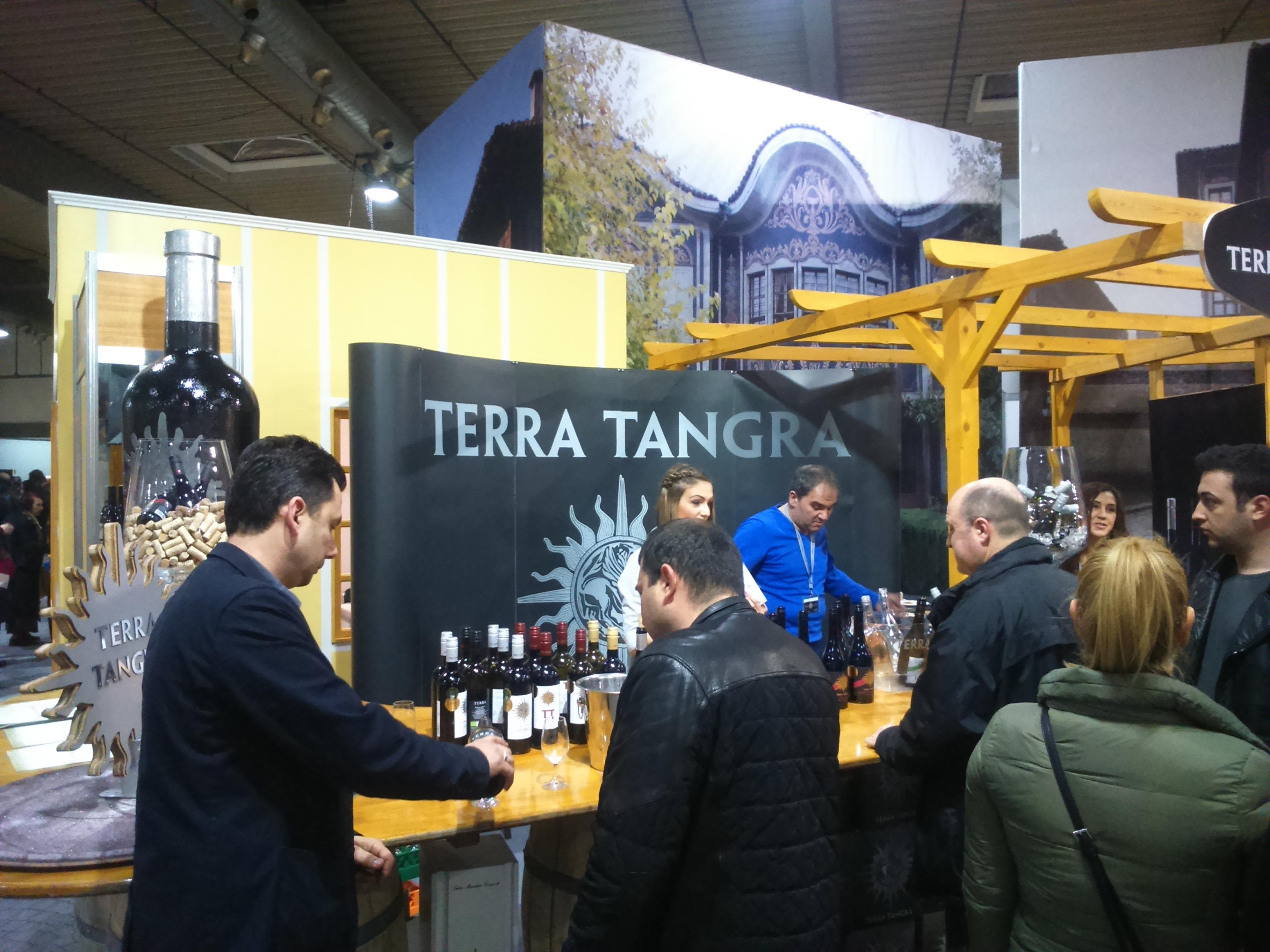 Tera Tangra 2