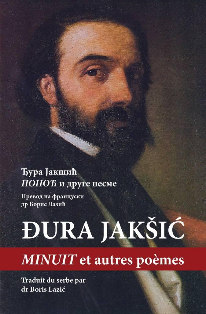 DJURA-JAKSIC-NA-FRANCUSKOM-1