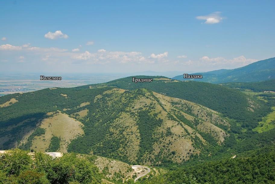 Резултат с изображение за местността градище   калоянов връх